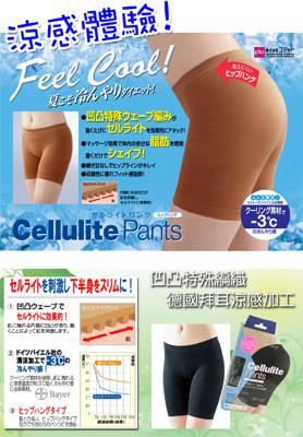 【日本製COGIT】小尻低腰美臀按摩褲(2色) (2.8折)