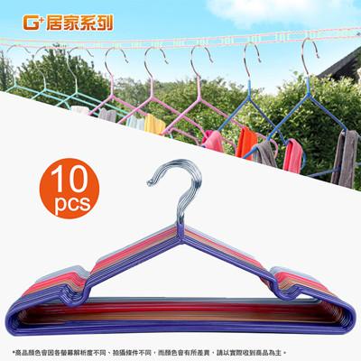 加厚覆膜 乾溼兩用不鏽鋼防滑衣架(10入組) - 隨機色出貨 (2.9折)