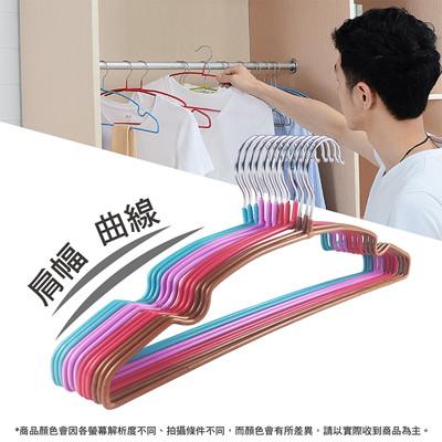 加粗-不鏽鋼覆膜防滑衣架-顏色任選 (10支組) (1.3折)