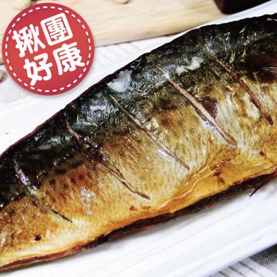 【築地藏鮮】挪威薄鹽鯖魚 200克/片 (10片組/20片組/60片組) 買越多省越多 | 冷凍真空 (4.5折)