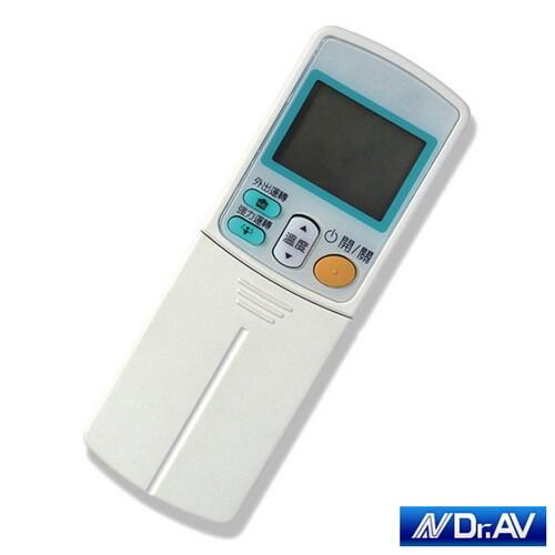 dr.av大金專用冷氣遙控器/變頻款(bp-dn2)