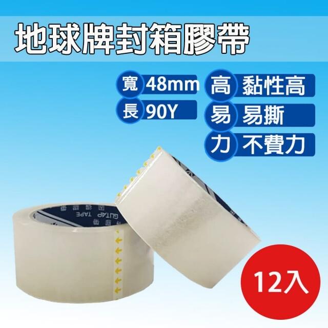 地球牌超透明opp膠帶48mmx90y-12入(5210403)