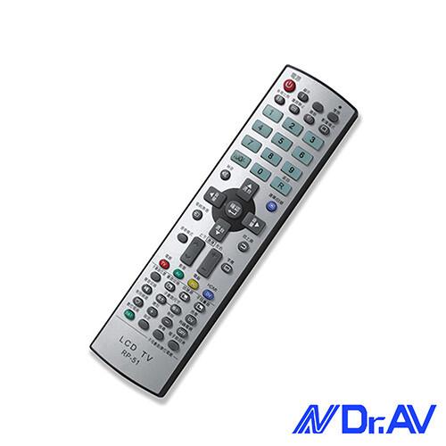 dr.avrp-51奇美液晶電視專用遙控器