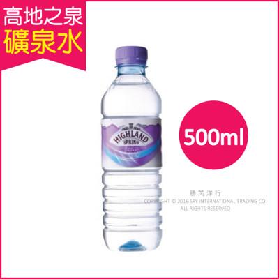 ★英國領導品牌 Highland Spring高地之泉礦泉水 500ml (2.8折)