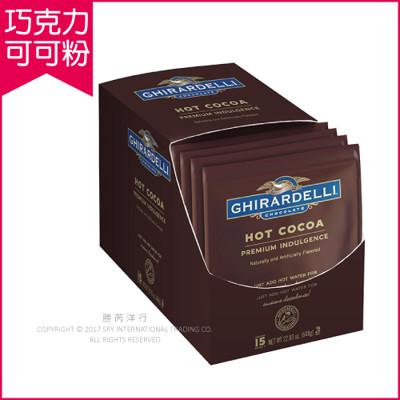 美國原裝進口 Ghirardelli 鷹牌吉爾德利 濃情巧克力可可粉 15入/盒 (8.1折)