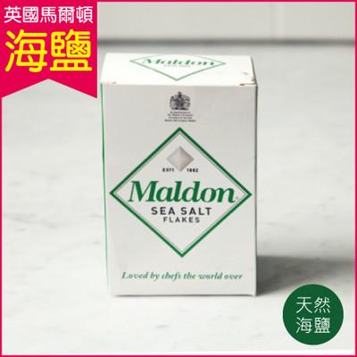 ★英國馬爾頓-天然海鹽 MALDON SEA SALT 125G (2.3折)