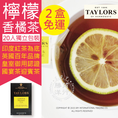 ★Taylors英國皇家泰勒茶包「檸檬香橘茶」20入/盒(可加橘皮、椪柑、百香果、檸檬或冰塊) (7.4折)