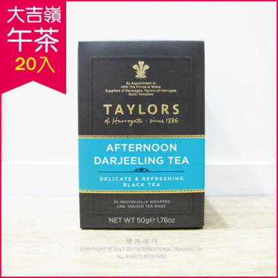 ★Taylors英國皇家泰勒茶包「大吉嶺午茶」20入 (7.4折)