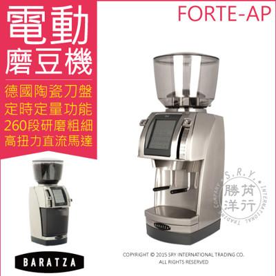 ★BARATZA定時定量咖啡研磨機1085/Forte-AP電動磨豆機(飛馬牌/飛鷹牌/小飛馬900 (9折)