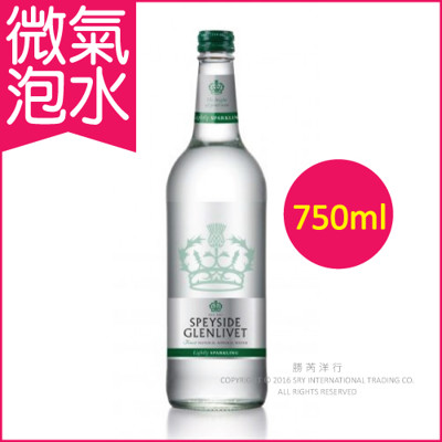★Speyside Glenlivet 詩沛格蘭微氣泡水 750ml (玻璃瓶裝)(來自蘇格蘭威士忌 (4.9折)