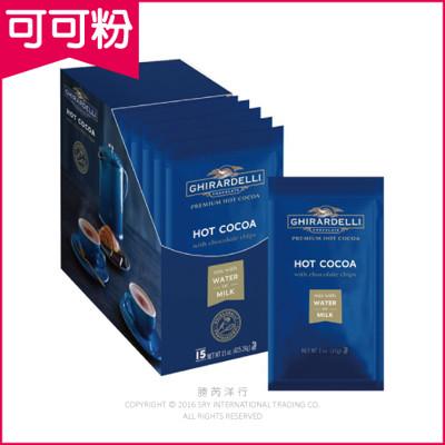 ★美國鷹牌Ghirardelli 熔岩冰火巧克力粉 可可粉 15入隨身包 425g/盒 (7.8折)