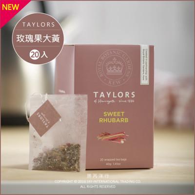 ★Taylors英國皇家泰勒茶包「玫瑰果大黃茶KEW SWEET RHUBARB」20入獨立包裝(無 (7.3折)