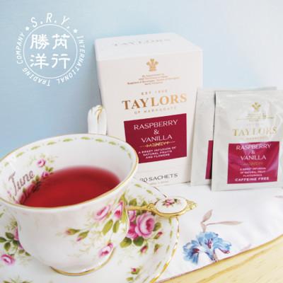 ★Taylors英國皇家泰勒茶包「覆盆子香草茶」20入/盒(含黑莓葉、蘋果、黑醋栗葉,可加櫻桃果露喝 (7.4折)