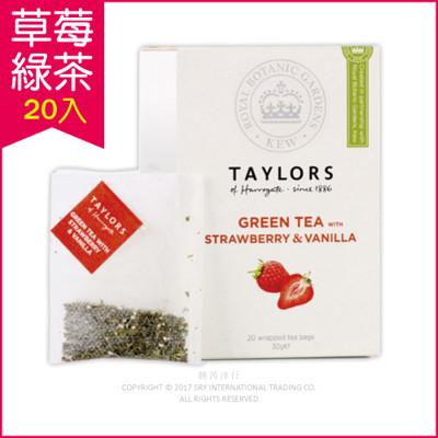 Taylors英國皇家泰勒茶包 20入 (草莓香草綠茶、玫瑰果大黃茶、檸檬草薑茶) (7.3折)