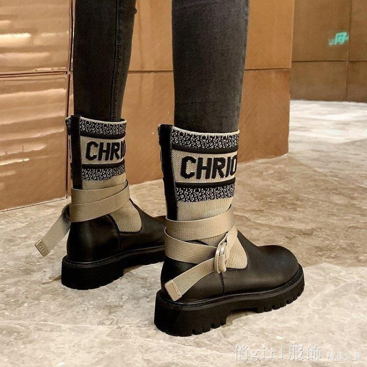 中筒靴 毛線口馬丁靴女2020厚底顯瘦飛織襪子靴女英倫風中筒靴交叉綁帶女 開春特惠