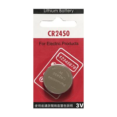 Panasonic 國際牌 鈕扣型鋰電池  CR2450 (2入一組) (6.1折)