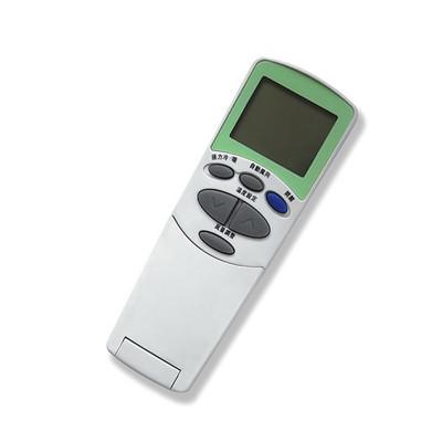 【北極熊】冷氣搖控器系列【LG樂金冷器遙控器】BP-LG (5.4折)