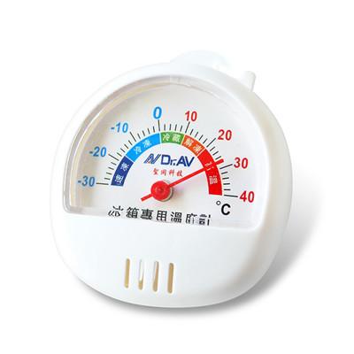 冰箱專用溫度計 冷凍/冷藏皆適用 GM-70S (5.6折)