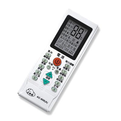 【北極熊】冷氣萬用遙控器(758合一) AC-808 (5.5折)