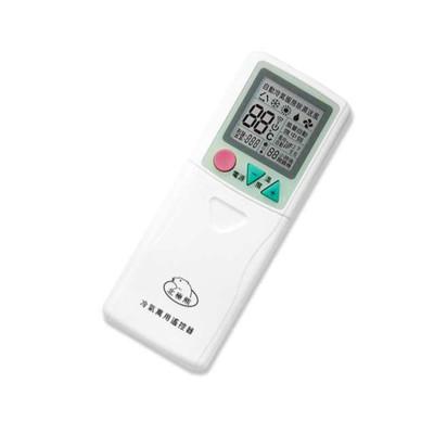 【北極熊】冷氣萬用遙控器(758合一)  i35 (5.5折)