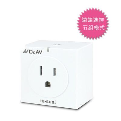 smart timer wifi 無線智能插座定時器 te-686i (6.5折)