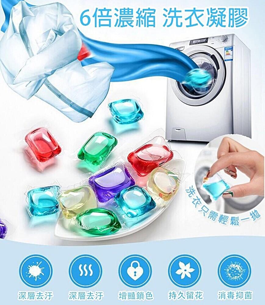香氛 6倍濃縮洗衣膠囊  (香味混出)
