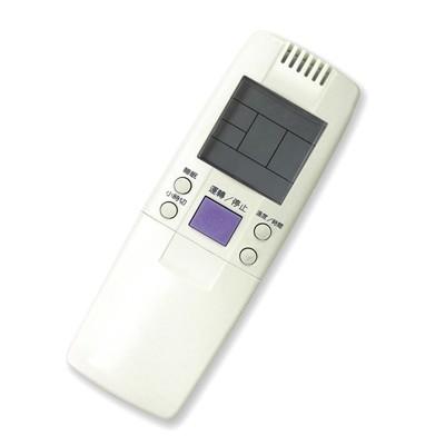 聲寶、良峰、萬士益、國品 變頻 專用冷氣遙控器 AR-1060 (9折)