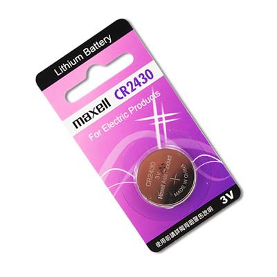 日本品牌水銀電池 maxell CR2430 鈕扣型水銀電池(一組兩入) (6.4折)