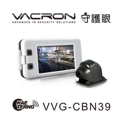 【網特生活】VACRON守護眼VVG-CBN39(免運費).1080PSONY網路經銷商感光元件雙鏡 (6.1折)