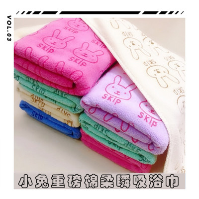 小兔兔重磅棉柔瞬吸浴巾 (4.3折)