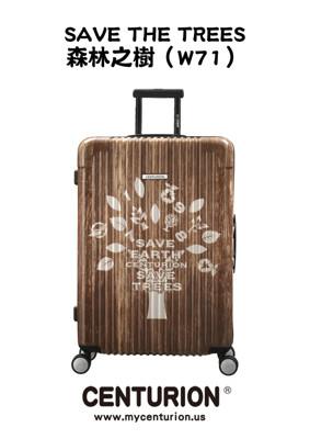 CENTURION美國百夫長1978系列29吋行李箱-森林系列 (1.7折)