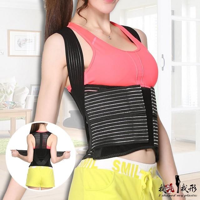 我塑我形超彈力42%高竹炭分段可拆式寬版護腰帶