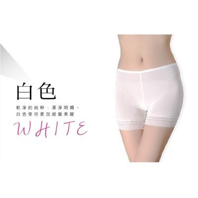 【我塑我形】冰絲無痕防走光蕾絲微雕花邊三分褲 (4.5折)