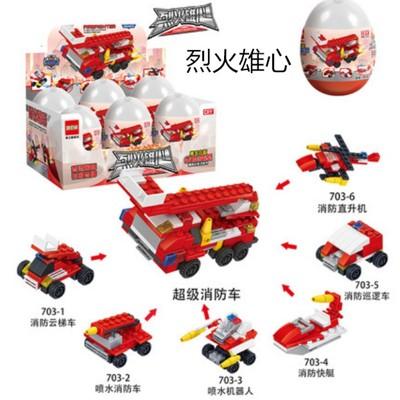 優樂美 兒童玩具 拼裝玩具 扭蛋球 塑料積木 幼兒園兒童益智拼插玩具 男孩6-8周歲10歲 - 下單 (3折)