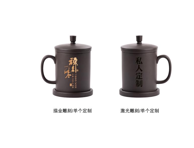 紫砂泡茶杯辦公室帶蓋過濾內膽網水杯子喝茶水分離功夫杯托墊定制