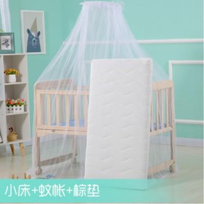 簡易便攜組裝嬰兒床實木無漆環保寶寶床兒童床搖床可拼接大床新生兒搖籃床 - 大床+蚊帳+棕墊 (9.2折)