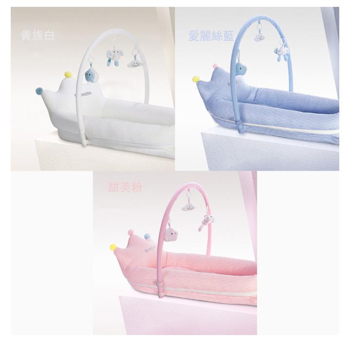 三美嬰便攜式床中床寶寶嬰兒床上床防壓多功能嬰幼新生兒仿生床墊送玩具桿和玩偶