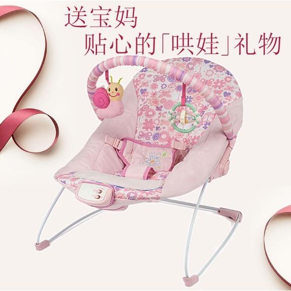 免運 哄娃神器 嬰兒搖搖椅 嬰兒躺椅 嬰兒安撫椅 嬰兒搖籃椅 新生兒寶寶兒童搖床搖椅音樂哄寶哄娃 送