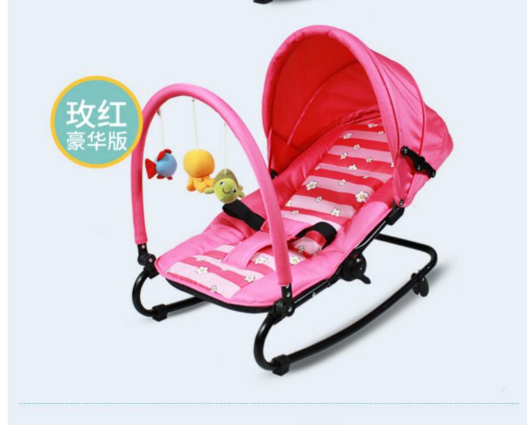 嬰兒搖椅 搖籃搖床bb哄睡寶寶安撫躺椅睡覺搖搖椅