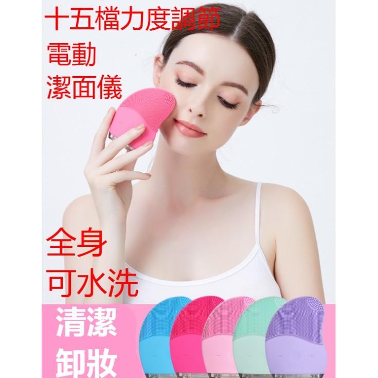 洗臉儀 潔面儀 毛孔清潔器 電動潔面儀 充電式洗面刷神器 矽膠潔面儀 家用抖音同款 洗臉神器 電動充