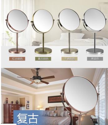 台式化妝鏡鏡子梳妝鏡雙面鏡公主鏡美容鏡放大桌面 高清 全金屬鏡身 (7.6折)