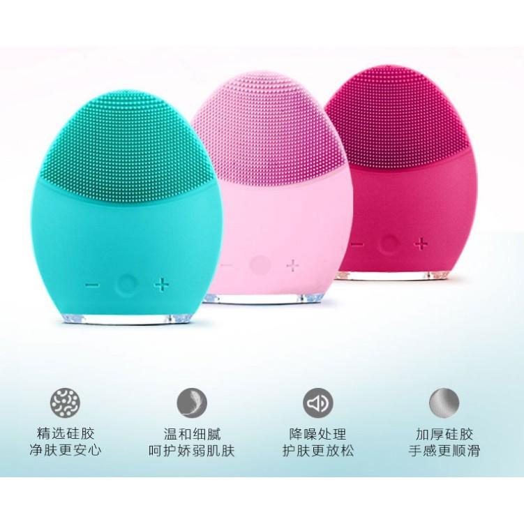 米拉卡 矽膠 潔面儀 電動洗臉 儀器洗臉部 按摩毛 孔清潔  充電式 家用神器