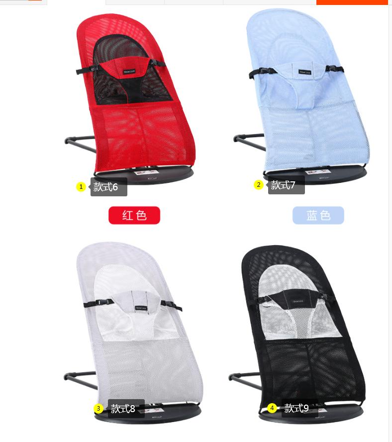 嬰兒搖椅搖搖椅 搖籃床寶寶安撫躺椅嬰兒用品哄寶哄睡哄娃神器