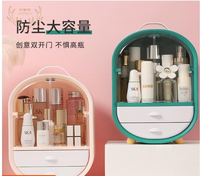 化妝品收納盒 收納盒 帶蓋化妝品收納盒 防塵防水翻蓋設計 桌上護膚品收納