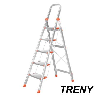 treny 大踏板系列鋁梯五階扶手梯 3680 (10折)