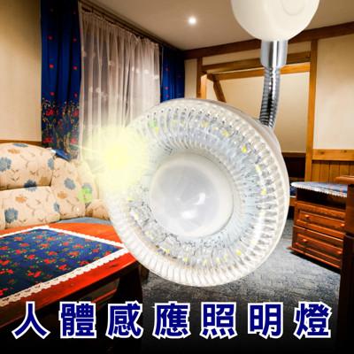 LED 插頭式 人體感應燈泡 (3.1折)