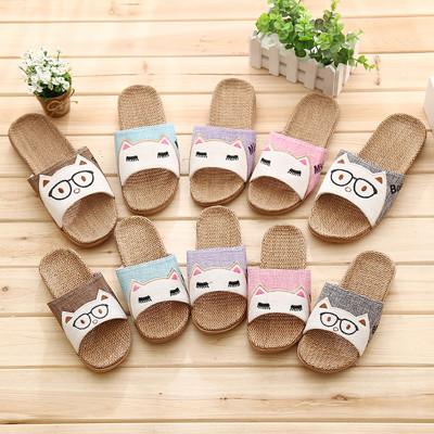 【巴芙洛】創意造型室內情侶拖鞋 (3.3折)