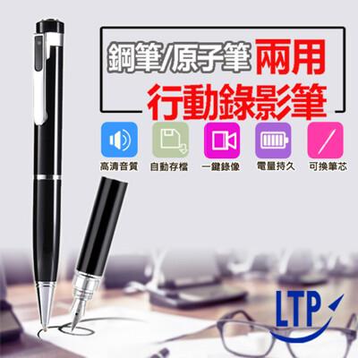 【LTP】3代可循環邊充邊錄插卡筆型錄影筆 (3折)