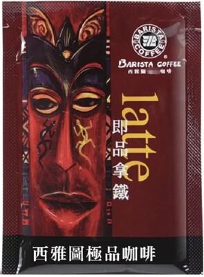 西雅圖即品拿鐵3合1咖啡21g(100入/盒) 現貨 禮盒包裝(冷熱皆宜) (6.3折)