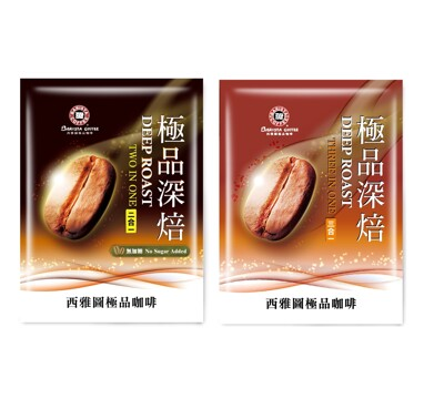 西雅圖極品深焙三合一咖啡23g(100入)(冷熱皆宜) (禮盒包裝) (7.8折)